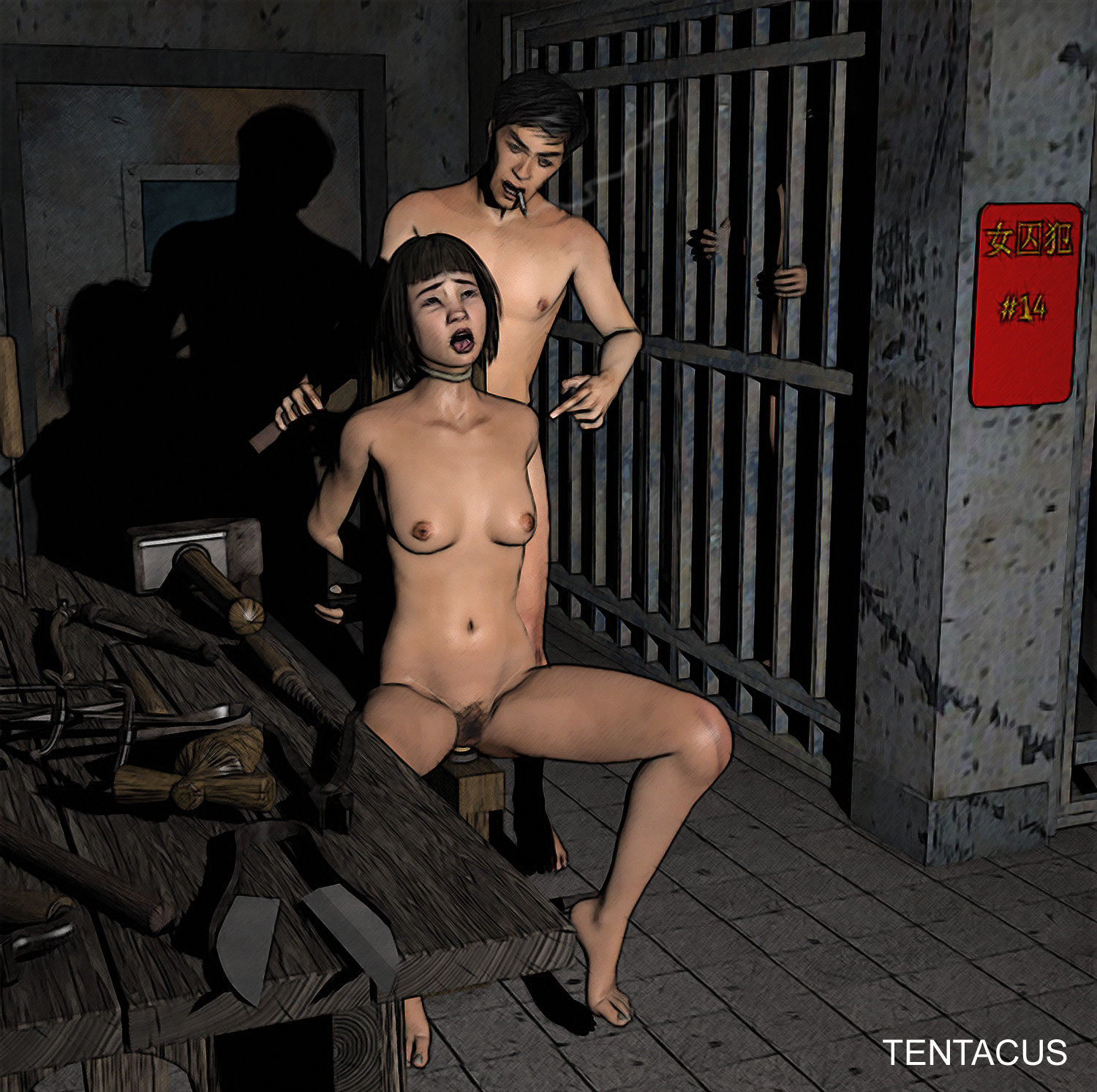 3d artwork adult bdsm